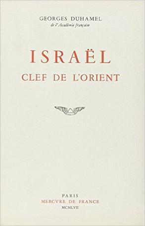 Israël, clef de l'Orient