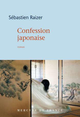 Confession japonaise